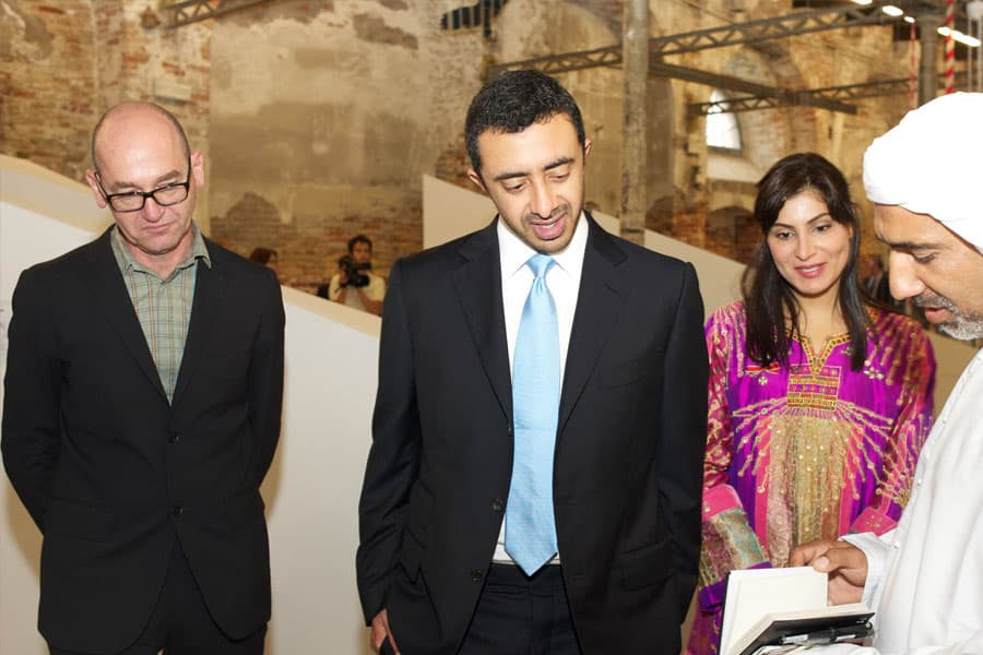 Minister of Foreign Affairs, HH Sheikh Abdullah bin Zayed Al Nahyan observing Naked Sweet Potato