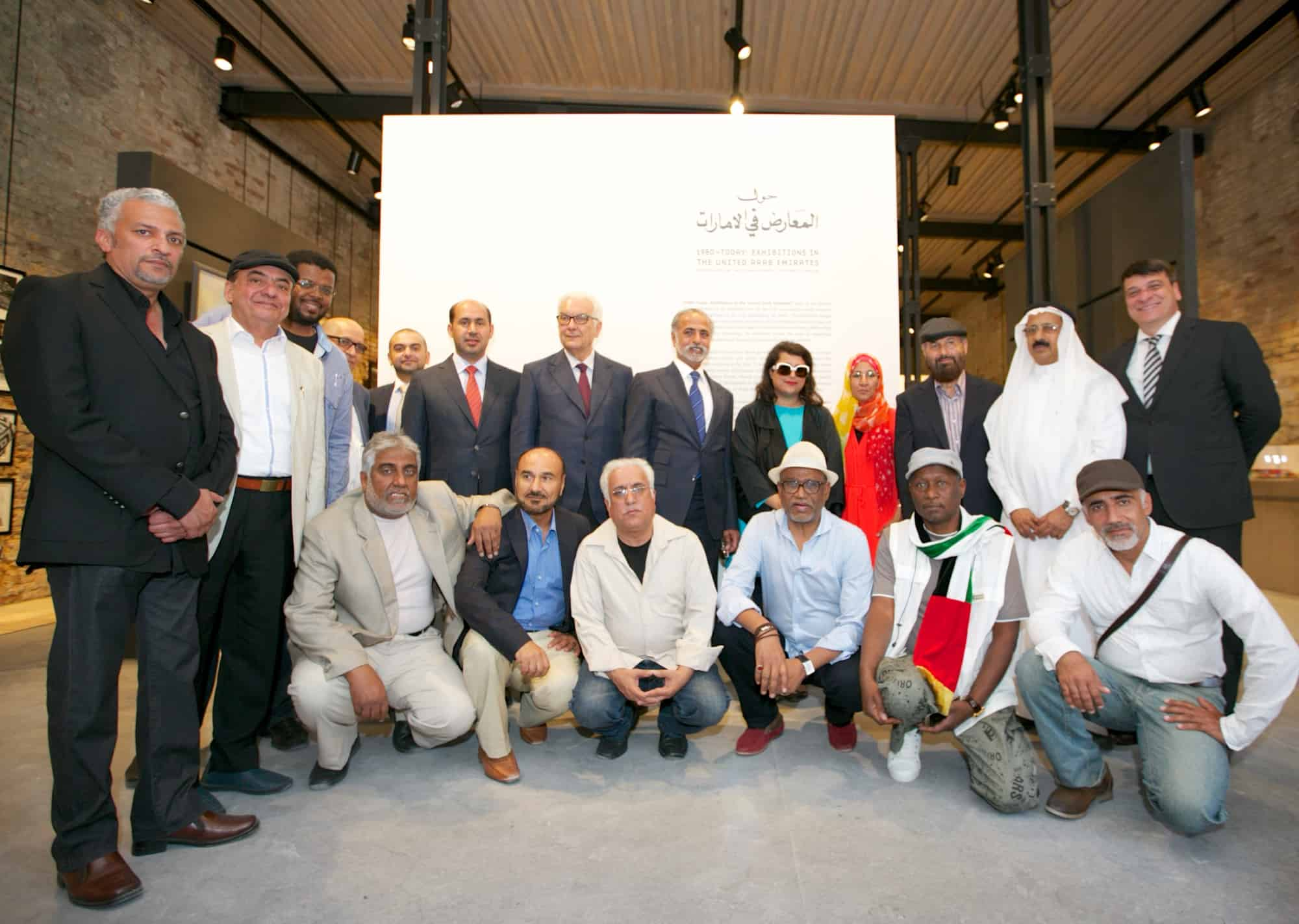 H.E Sheikh Nahayan Mabarak Al Nahayan; Minister of Culture, Youth and Community Development; H.E. Saqer Al Raisi, UAE Ambassador to Italy; Curator Sheikha Hoor Al Qasimi; Dr. Salvatore LaSpada, Executive Director of the Salama bint Hamdan Al Nahyan Foundation; with the participating artists.