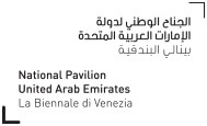 National Pavilion UAE